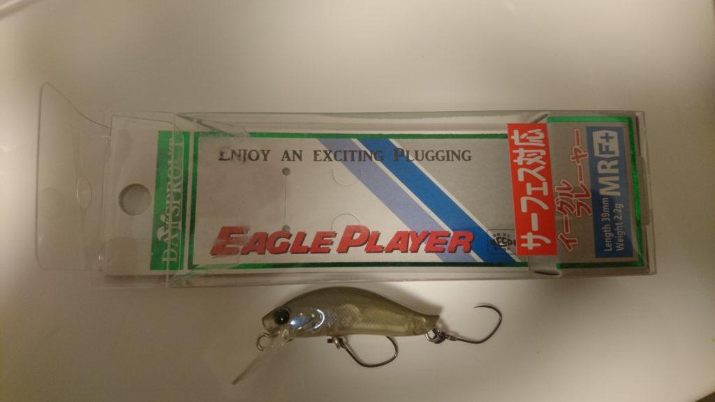EAGLE PLAYER MR F+ 2.2g